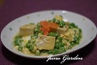 卵とじエンドウ豆