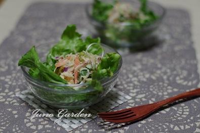 サラダ糸カボチャ
