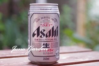0830ビール
