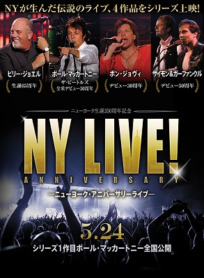 NY LIVE