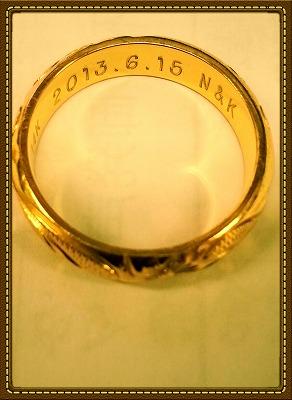 2014-06-15 09.14.13