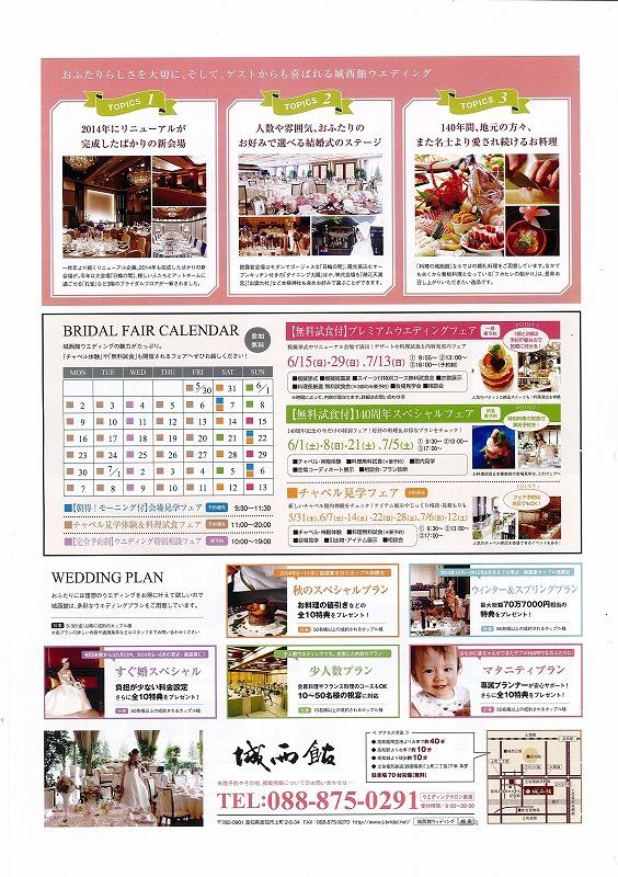 Page0001_2014053115423987e.jpg