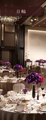 banquet_r1_c1_on.jpg