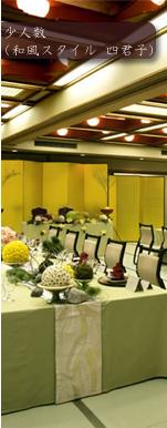 banquet_r1_c7_on.jpg