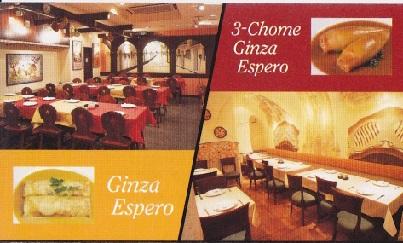 スペイン料理23