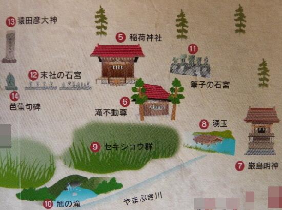 木曽神社パンフレット表面右上部分