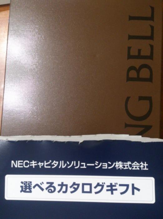 1-NECキャピタル201403