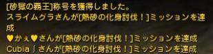 2014y07m30d_161104682.jpg