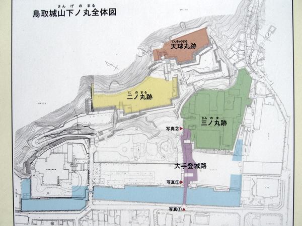 鳥取城案内図