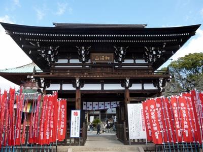 龍泉寺城3