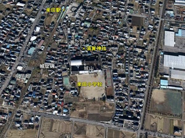 楽田城地形図