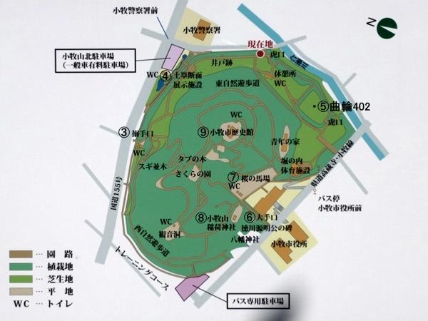 小牧山城案内図