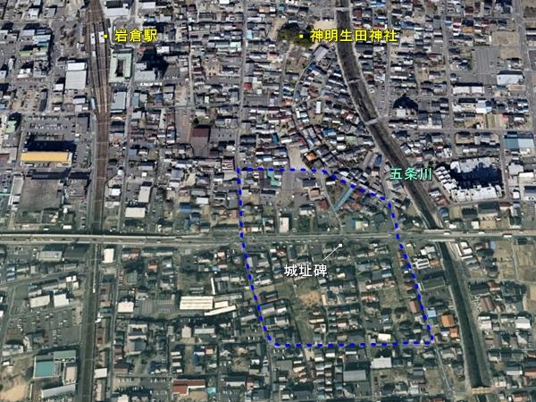 岩倉城地形図