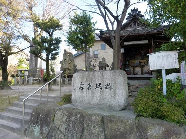 岩倉城01