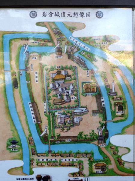 岩倉城復元図