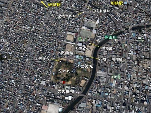 加納城地形図