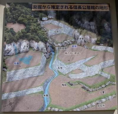 岐阜城案内図
