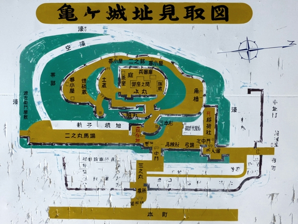 猪苗代城案内図