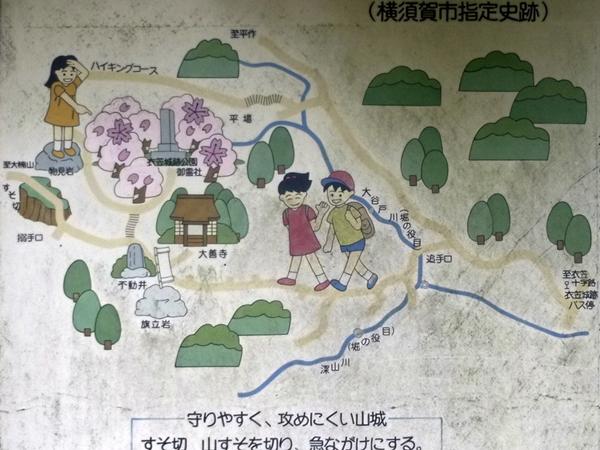 衣笠城案内図