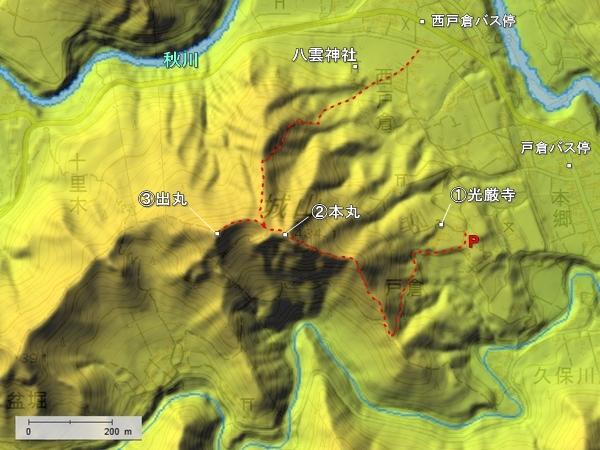 戸倉城地形図