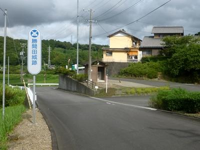 勝間田城01