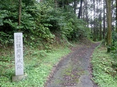 勝間田城03