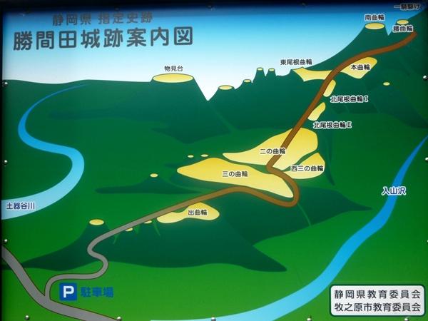 勝間田城地図