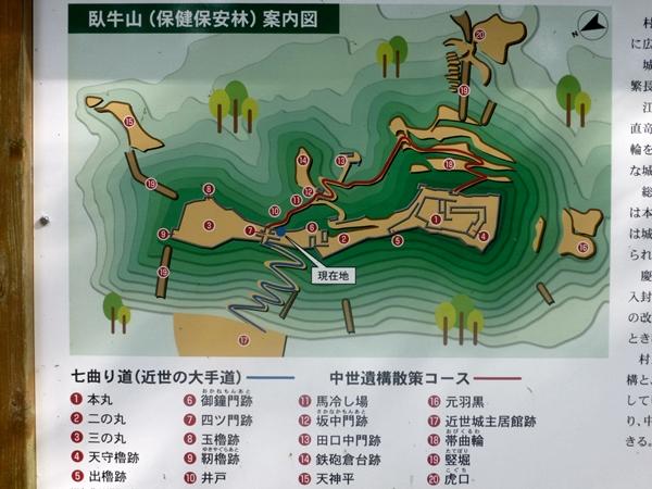 村上城地図