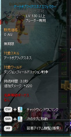 2014-02-18 17_57_45-CABAL
