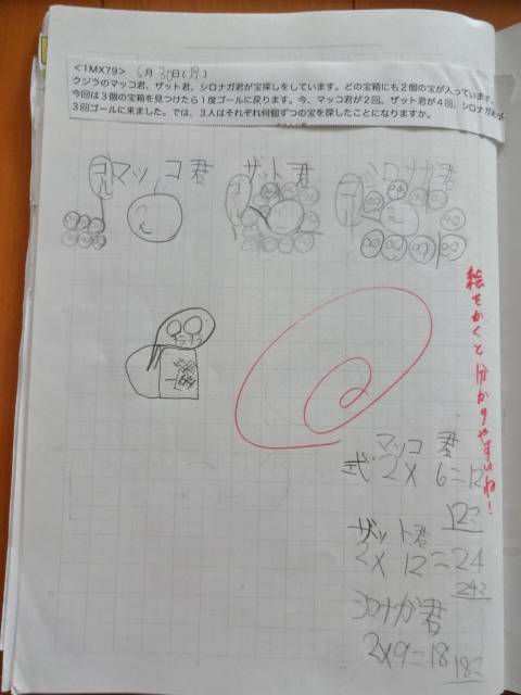 6-30_1MX79.jpg