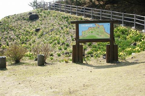 DSC三崎公園03681
