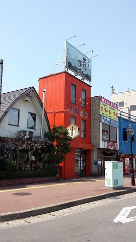 清橋食堂20140416_125457