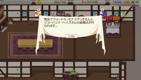159_16_天使窓