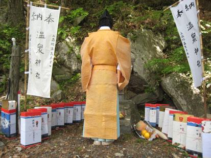 0617温泉神社1