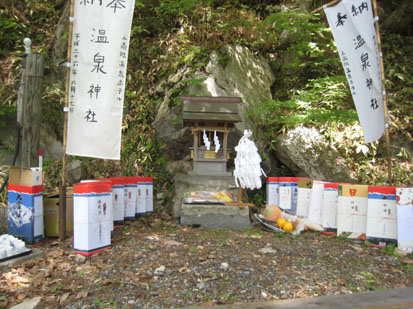 0617温泉神社2