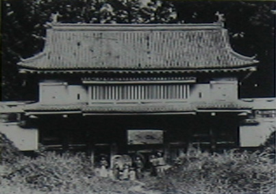佐倉城一の御門