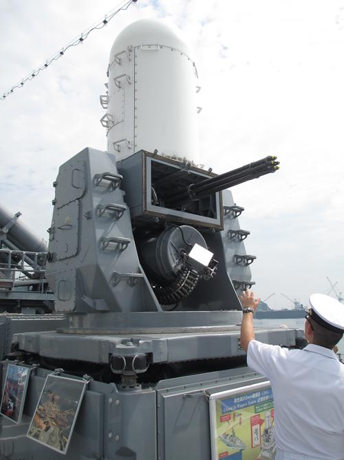 護衛艦あぶくま 009