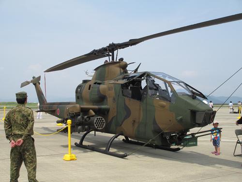 海上自衛隊小松島航空基地 004