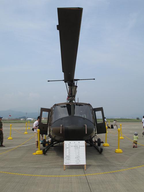 海上自衛隊小松島航空基地 005