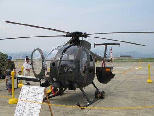 海上自衛隊小松島航空基地 006