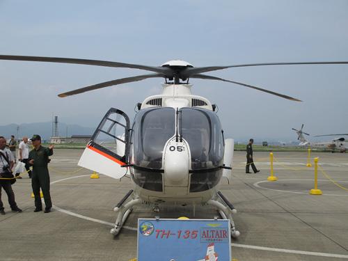 海上自衛隊小松島航空基地 007