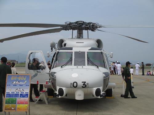 海上自衛隊小松島航空基地 008