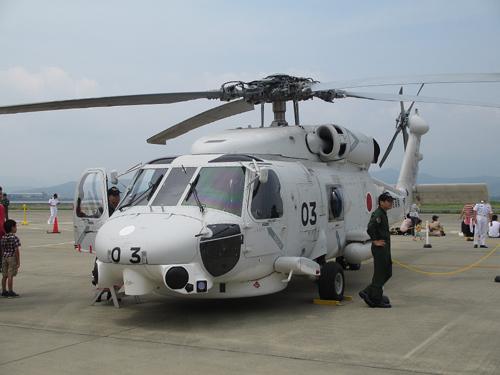 海上自衛隊小松島航空基地 009