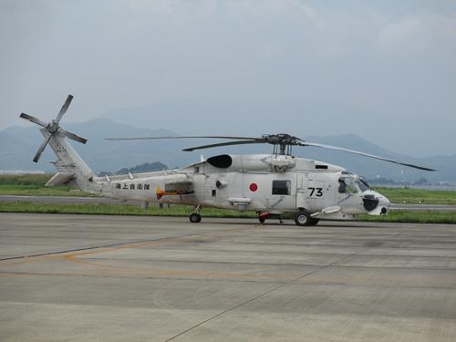 海上自衛隊小松島航空基地 017