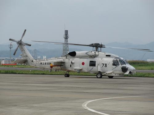 海上自衛隊小松島航空基地 018
