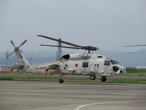 海上自衛隊小松島航空基地 019