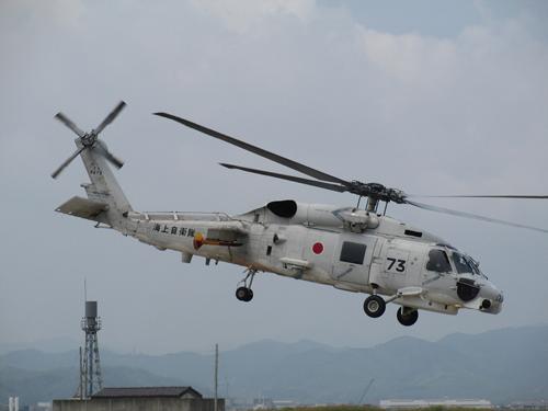 海上自衛隊小松島航空基地 020
