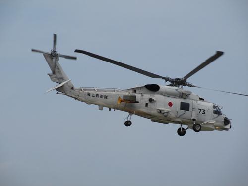 海上自衛隊小松島航空基地 021