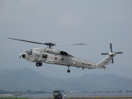 海上自衛隊小松島航空基地 026