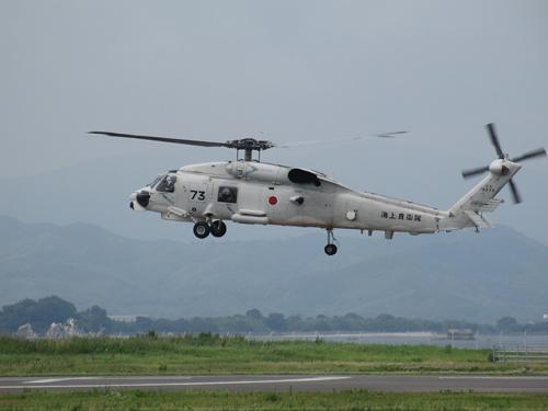 海上自衛隊小松島航空基地 027